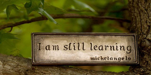 Η γνώση ποτέ δεν τελειώνει