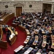 Το όραμα χάνεται αν η Βουλή δεν αλλάξει λογικήμε τόσο