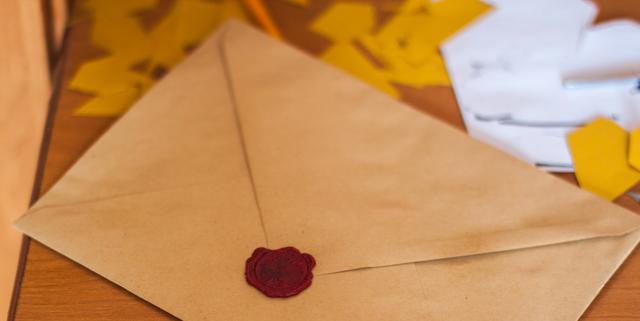 Γράμμα πριν τις πανελλαδικές