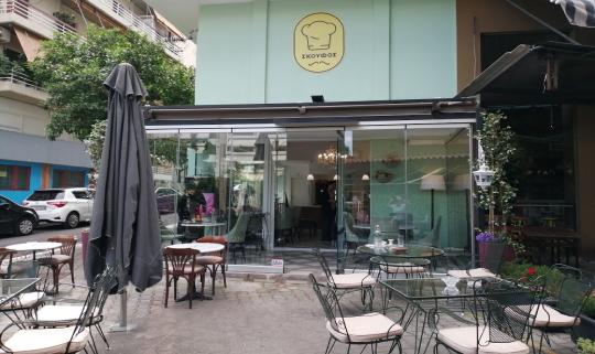 """Σκούφος Βύρωνας - Όταν ένα """"cafe - γλυκοπωλείο"""" σε κερδίζει.."""